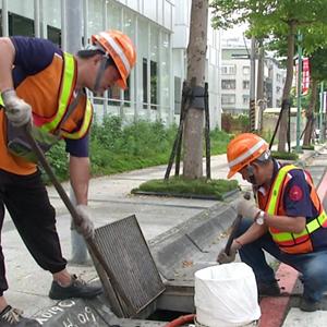 City Sanitation Worker City Sanitation Worker