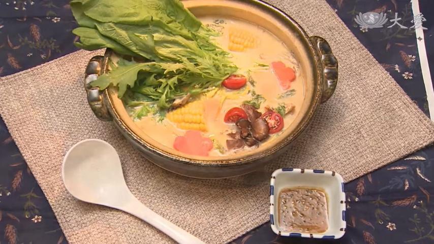 Cheese Miso Hot Pot