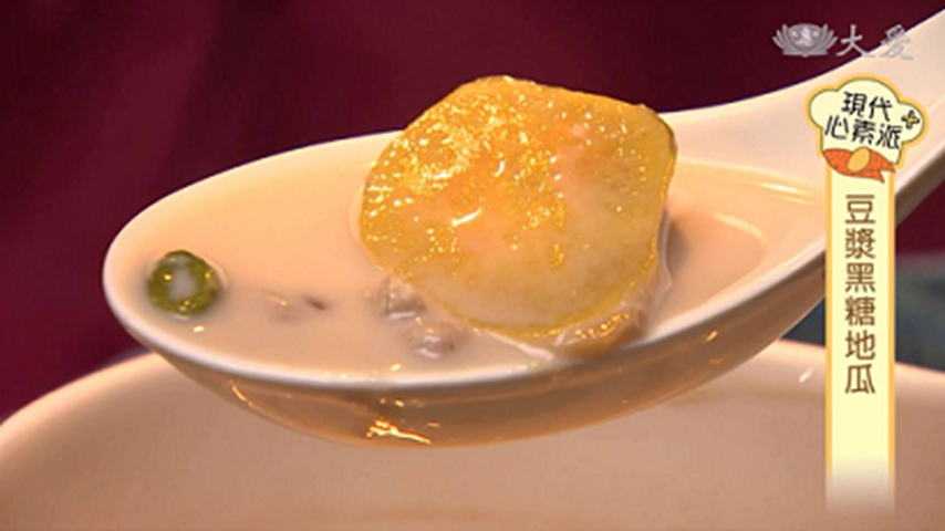 Soymilk and Sweet Potato Delight