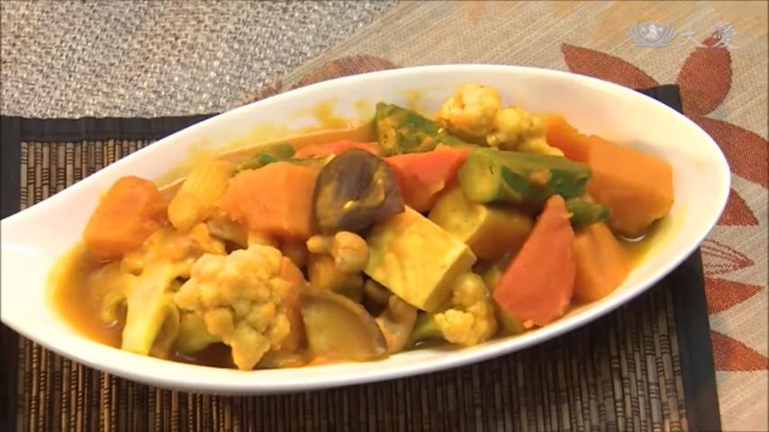 Tofu Pumpkin Stew