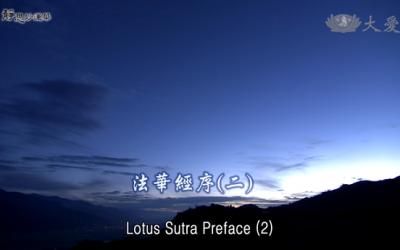 E02.Lotus Sutra Preface (2)