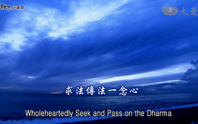 E03.Wholeheartedly Seek and Pass on the Dharma