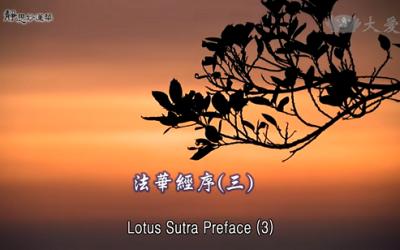 E04.Lotus Sutra Preface (3)