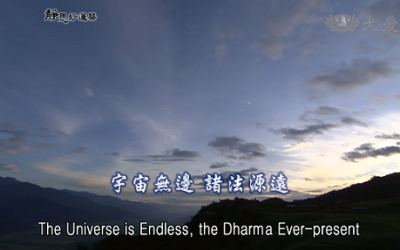 E08.The Universe is Endless, the Dharma Ever-present