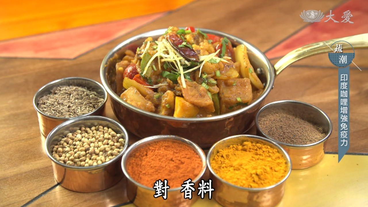 Indian Spices to Keep Us Healthy