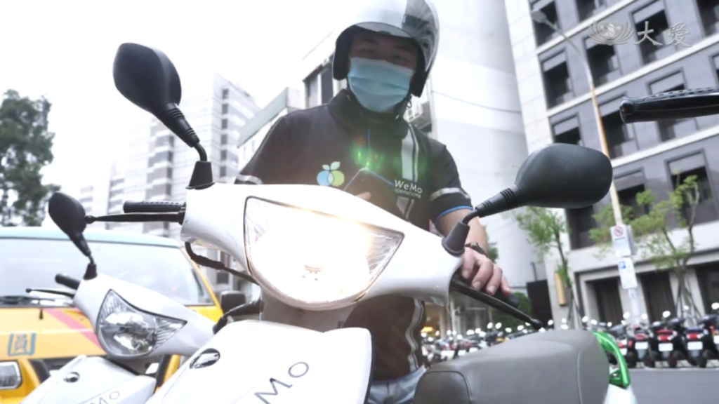 Shared Mobility: Scooters