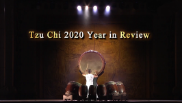 Tzu Chi 2020 Year in Review