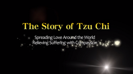 The Story of Tzu Chi