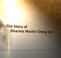The Story of Dharma Master Cheng Yen